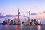 Shanghai városkép, Kína (id: 17311)