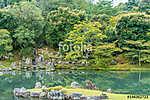 Beautiful Sogenchi Garden at Tenryu-ji temple in Arashiyama, Kyo (id: 13112) poszter