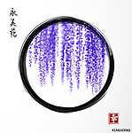 Wisteria fekete enso zen kör fehér alapon. Hieroglyp (id: 10719) falikép keretezve