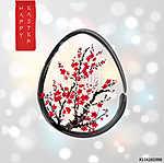 Húsvéti kártya a tojással és a sakurával virágban kézzel húzva t (id: 10725) többrészes vászonkép