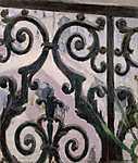 Gustave Caillebotte: Kilátás az erkélyről (id: 3127) tapéta