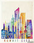 Kuwait city landmarks watercolor poster (id: 15228)