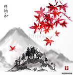 Fujiyama hegyi és vörös levelek japán juhar fehér háton (id: 10736) többrészes vászonkép