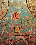 Paul Klee: Efflorescence - Színváltozat 2. (id: 12136) vászonkép óra