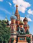 Szent Bazil Székesegyház, Oroszország, Moszkva (id: 14338) falikép keretezve