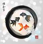 Three little goldfishes in black enso zen circle. Three little g vászonkép, poszter vagy falikép