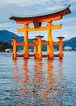 A lebegő Torii kapu, Miyajima sziget, Hiroshima, Japán (id: 9361) tapéta