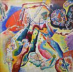 Vaszilij Kandinszkij: Kép piros pöttyel (absztrakt) (id: 19463)