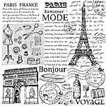 Párizs Eiffel-torony (id: 4563) tapéta