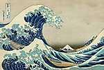 Nagy hullám Kanagavánál (átdolgozás) (id: 14268) többrészes vászonkép