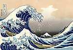 Joaquin Sorolla: A nagy hullám Kanagavánál (átdolgozás) (id: 14273) falikép keretezve