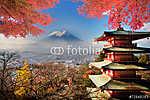 Mt. Fuji a bukás színeivel Japánban. (id: 9375) poszter