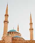 Kék Mecset, Beirut, Libanon (id: 17584) vászonkép óra