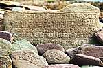 Mani fal és kövek buddhista szimbólumokkal (id: 5784) vászonkép óra
