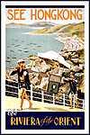 Utazás Hong Kongba (id: 1586) poszter