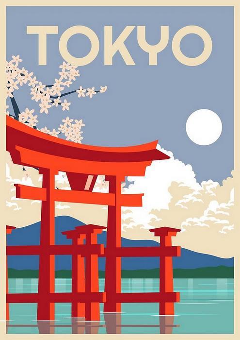 Tokió, Japán, Partner Kollekció