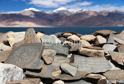 Mani fal és Tso Moriri tó, Premium Kollekció
