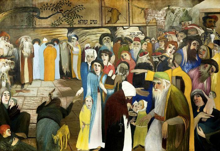 A Panaszfal bejáratánál Jeruzsálemben (1904), Csontváry Kosztka Tivadar